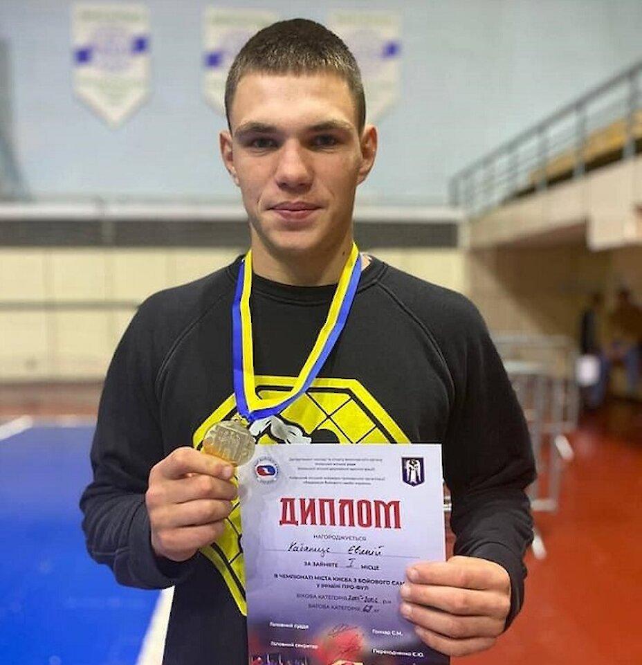 Юний обухівчанин став чемпіоном Києва