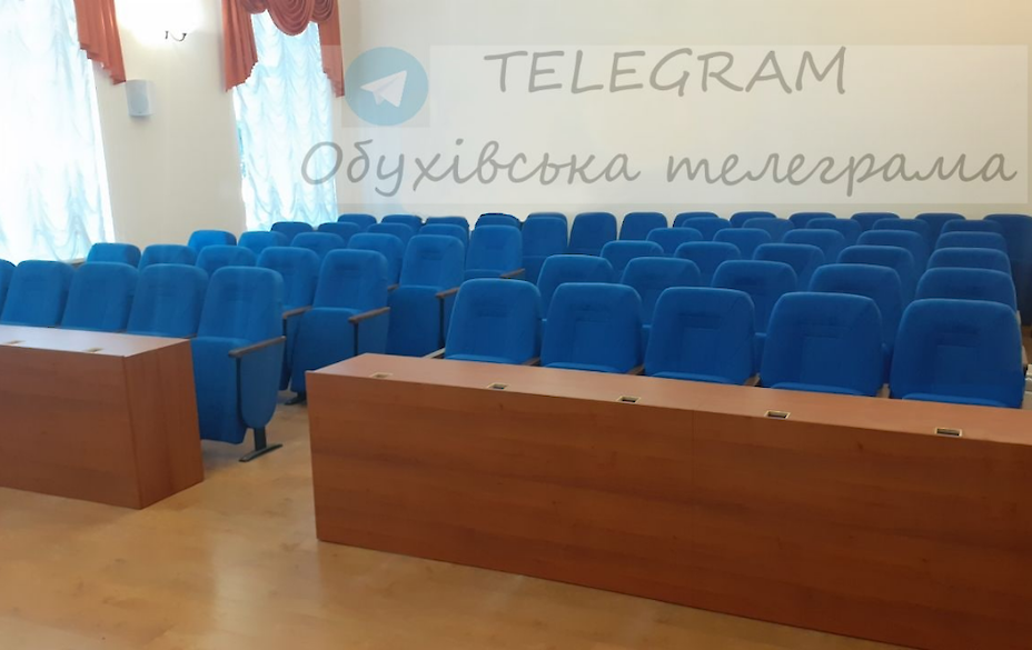 Обухівська міська рада оновила сесійну залу