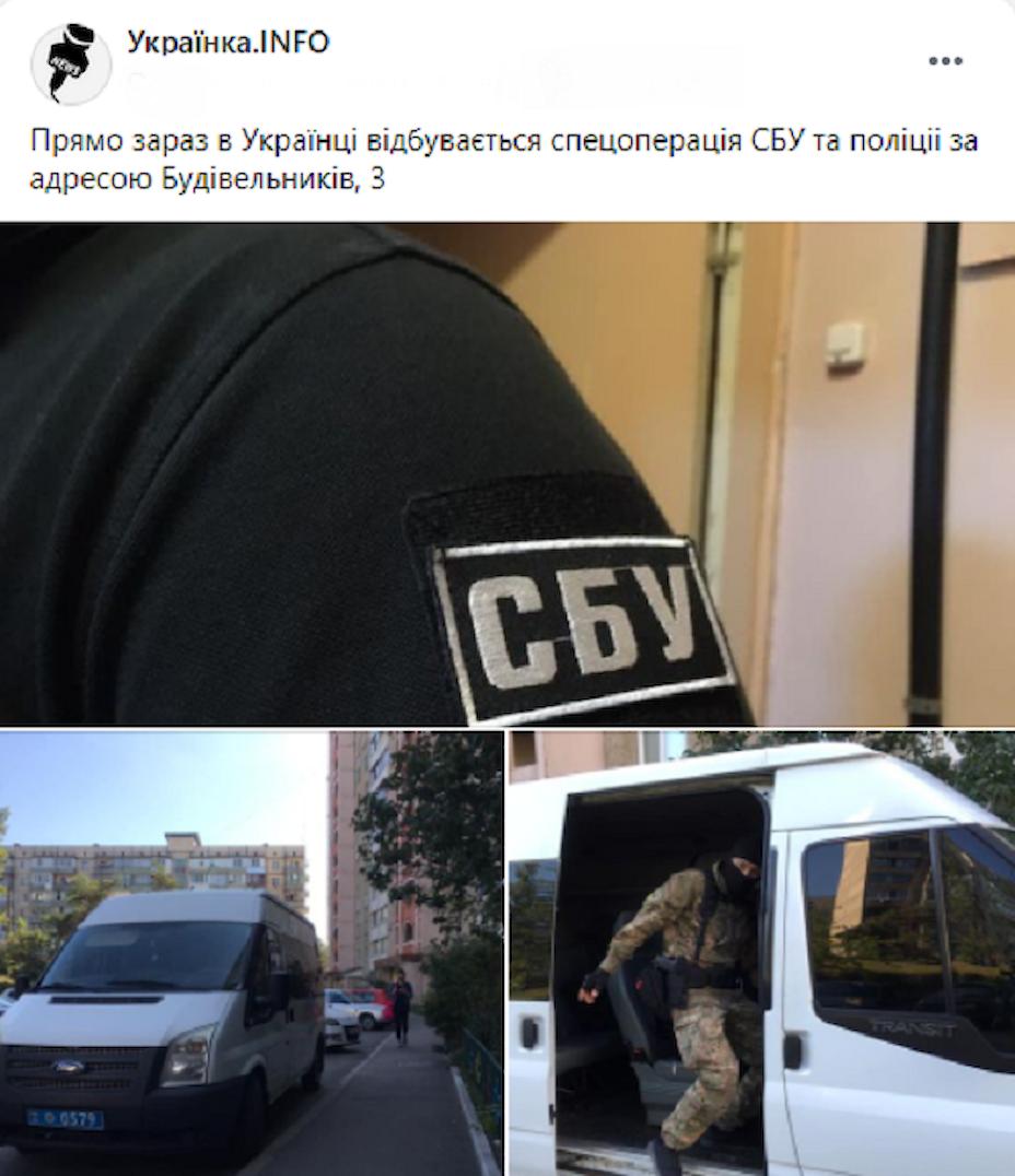 В Українці перекрили канал збуту зброї: торгівця заарештовано
