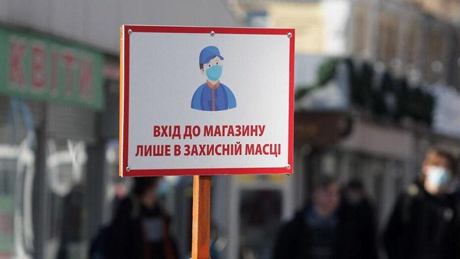 В Україні діятимуть нові норми карантину: що буде з транспортом?