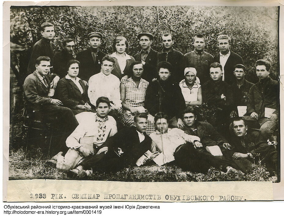 Обухівські родини (1916 - 1930-і): в радості і горі (фото)