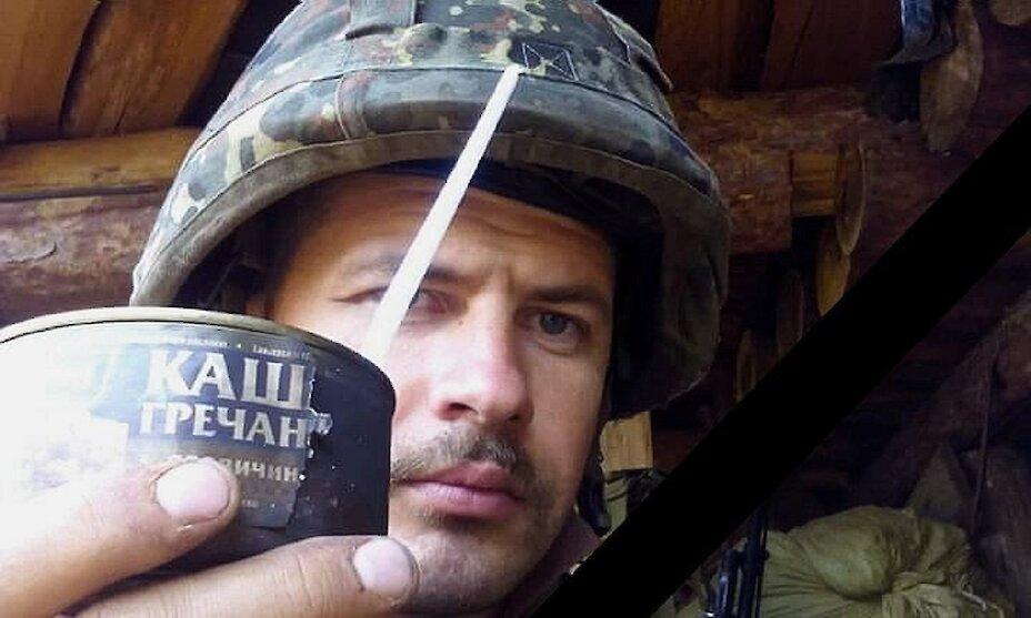 Ми пам'ятаємо: 2 роки тому на Світлодарській дузі загинув боєць з Обухова