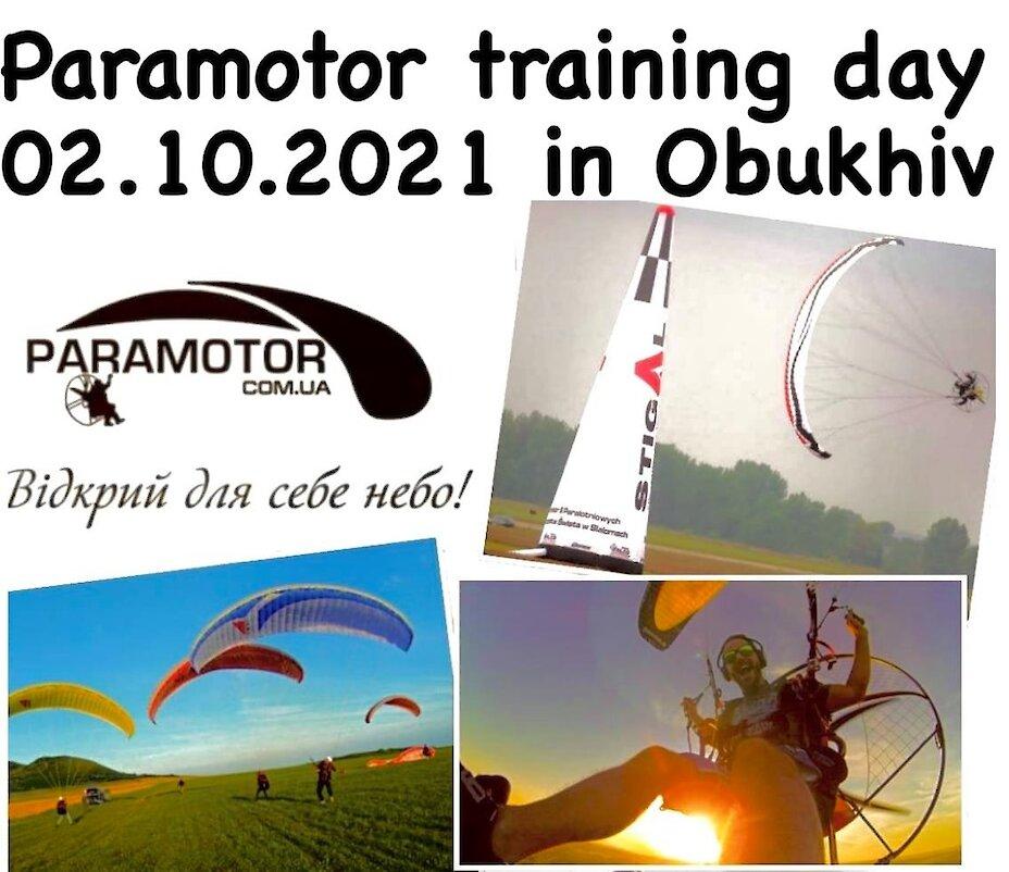В Обухові відбудеться перший в Україні Paramotor Training day