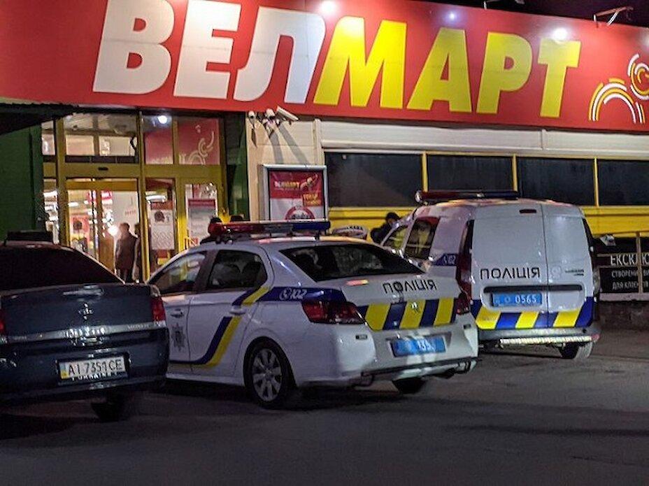 В обухівському супермаркеті спіймали зловмисників