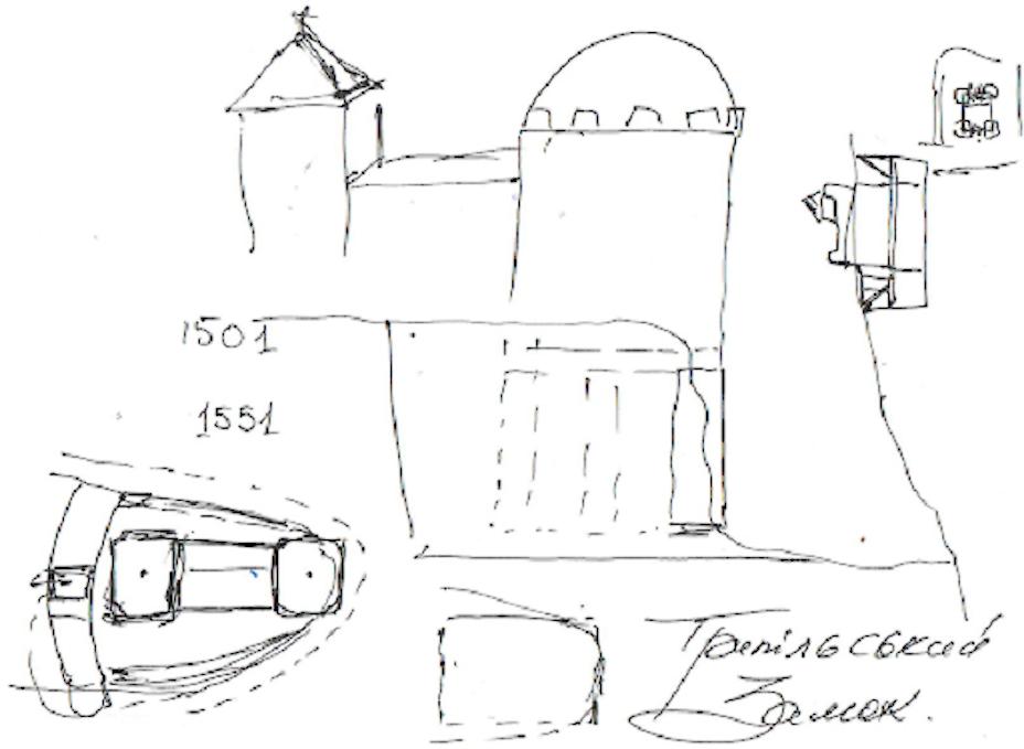 Житомирський краєзнавець згадав про Трипільський замок