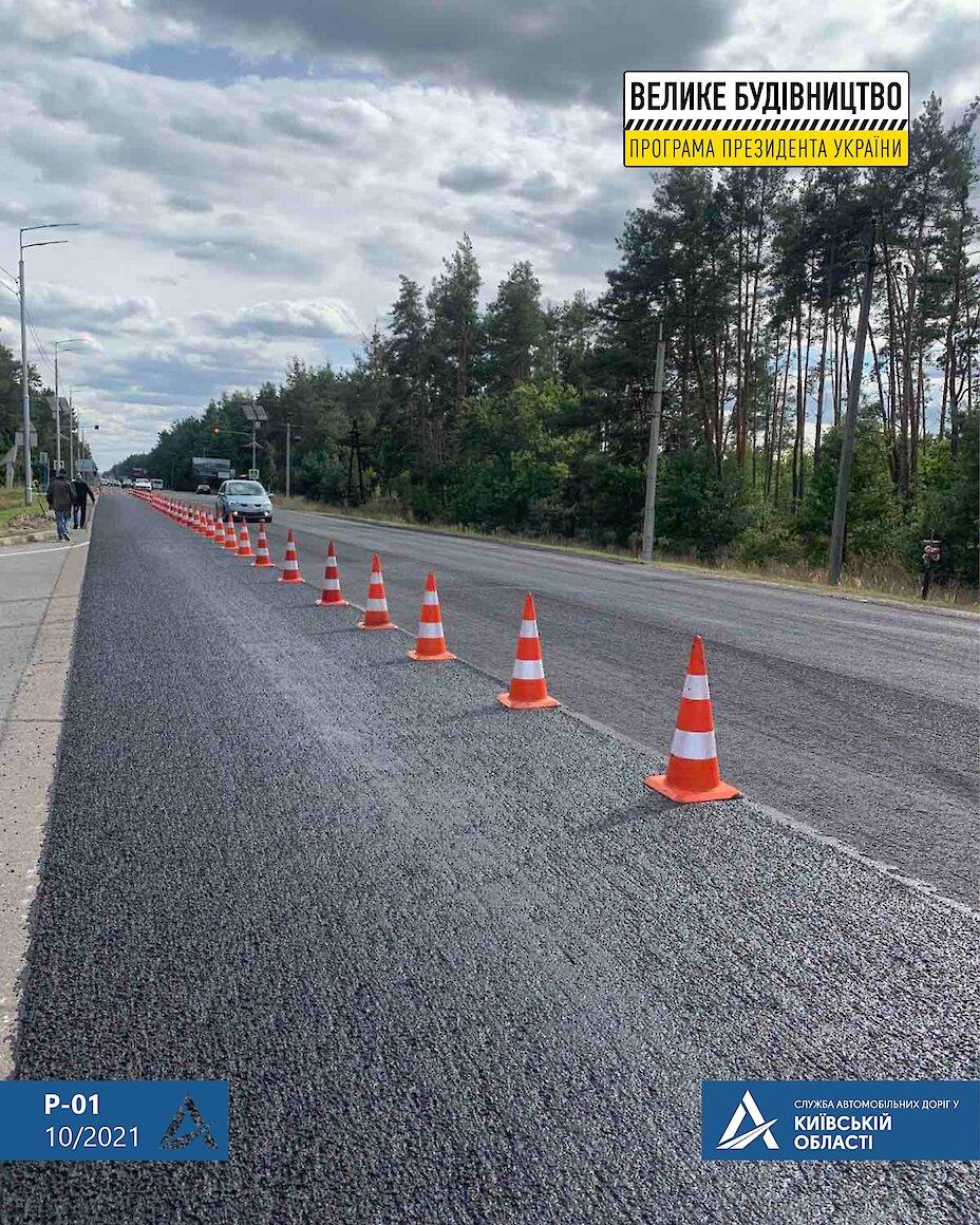 Київ – Обухів: фінішують роботи по оновленню дорожнього покриття